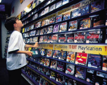 game-display